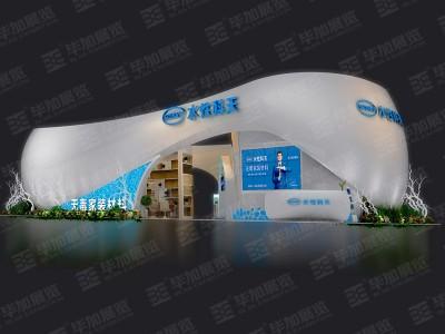 Scisky Building Materials Exhibition Design